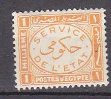 A0817 - EGYPTE EGYPT SERVICE Yv N°47 * - Service