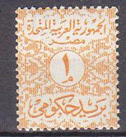 A0818 - EGYPTE EGYPT SERVICE Yv N°67 ** - Service