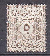 A0820 - EGYPTE EGYPT SERVICE Yv N°69 ** - Service