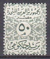 A0821 - EGYPTE EGYPT SERVICE Yv N°70 ** - Service