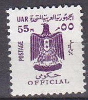 A0823 - EGYPTE EGYPT SERVICE Yv N°82 ** - Service
