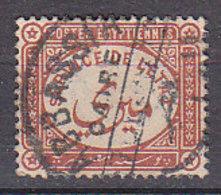 A0824 - EGYPTE EGYPT SERVICE Yv N°1 - Service