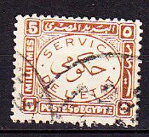 A0826 - EGYPTE EGYPT SERVICE Yv N°51 - Service