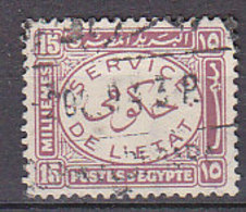 A0827 - EGYPTE EGYPT SERVICE Yv N°53 - Service