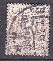 A0829 - EGYPTE EGYPT SERVICE Yv N°69A - Service