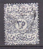 A0830 - EGYPTE EGYPT SERVICE Yv N°69B - Service
