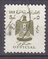 A0831 - EGYPTE EGYPT SERVICE Yv N°76 - Service