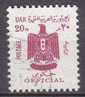 A0832 - EGYPTE EGYPT SERVICE Yv N°79 - Service