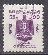A0833 - EGYPTE EGYPT SERVICE Yv N°82 - Service