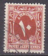 A0834 - EGYPTE EGYPT TAXE Yv N°35 - Service