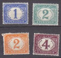 A0835 - EGYPTE EGYPT TAXE Yv N°15/18 * - Service