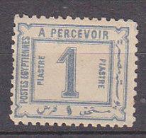 A0838 - EGYPTE EGYPT TAXE Yv N°12 * - Service