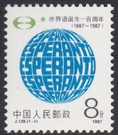China People's Republic SG 3506 1987 Centenary Of Esperanto, Mint Never Hinged - 1949 - ... Volksrepubliek