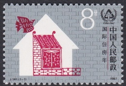 China People's Republic SG 3511 1987 International Year Of Shelter, Mint Never Hinged - 1949 - ... People's Republic