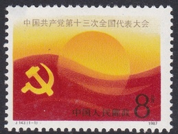 China People's Republic SG 3519 1987 13th National Communist Party Congress, Mint Never Hinged - 1949 - ... République Populaire