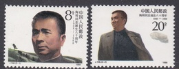 China People's Republic SG 3538-3539 1988 80th Birthday Of Tao Zhu, Mint Never Hinged - 1949 - ... People's Republic