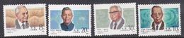 China People's Republic SG 3549-3552 1988 Scientists 1st Series, Mint Never Hinged - 1949 - ... République Populaire