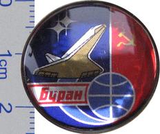 77-4u Space Pin. Cosmonaut (25x40mm) - Space