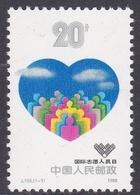China People's Republic SG 3589 1988 International Volunteers Day, Mint Never Hinged - 1949 - ... Volksrepubliek