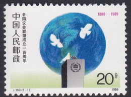 China People's Republic SG 3613 1989 Interparliamentary Union Centenary, Mint Never Hinged - 1949 - ... Volksrepubliek