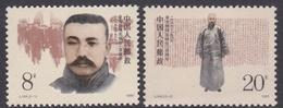 China People's Republic SG 3641-3642 1989 Birth Centenary Of Li Dazhao, Mint Never Hinged - 1949 - ... République Populaire
