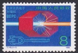 China People's Republic SG 3643 1989 Peking Electron Positron Collider, Mint Never Hinged - 1949 - ... Volksrepubliek