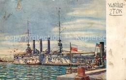 43286414 Vladivostok Pamatnik Odboje Vladivostok - Russia
