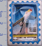 467 Space Russian Сeramic Pin. Gagarins  Airplan - Space
