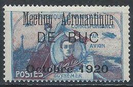 France PA Précurseur Guynemer BUC XX / MNH - 1927-1959 Nuevos