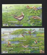 Taiwan 2017 - M/S + S/S Conservation Birds Bird Animals Nature Fauna Pheasants Tailed Jacana Insects China Stamps MNH - 1945-... Republic Of China