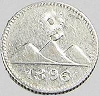 1/4 Réal - Guatemala - 1896 - Argent - Sup - - Guatemala