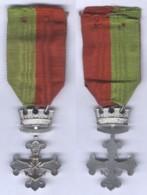Médaille Des Sauveteurs Du Nord - 1877 - Francia