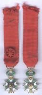Médaille D'Officier De L'Ordre De La Légion D'Honneur - Ve République - Miniature - Francia