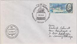 Russia 1988 Atomic Icebreaker Ca 08.08.88 Cover (41033) - Poolshepen & Ijsbrekers