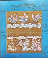 Vatican  1988 Christmas S/S - Vatican