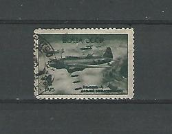 1945 N° 977 AVION  BOMBARDER NOYTA CCCP 1 PYB OBLITÉRÉ - 1923-1991 UdSSR
