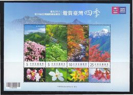 Taiwan 2014 M/S Four Seasons Intl Philatelic Exhibition TAIPEI 2015 Expo Flowers Landscape Flora China Plants Stamps MNH - 1945-... Republic Of China