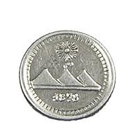 1/4 Réal - Guatemala - 1878 - G Médium  - Argent -   TTB+  - - Guatemala