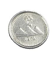 1/4 Réal - Guatemala - 1878 -   Argent -   0,835 - TTB +  - - Guatemala
