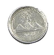 1/4 Réal - Guatemala - 1878 -   Argent -   0,835 - TTB   - - Guatemala