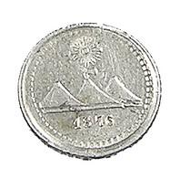 1/4 Réal - Guatemala - 1878 -   Argent -   0,900 - TTB   - - Guatemala