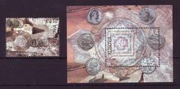 Kosovo 2018 Y Paleontology Old Coins MNH - Kosovo
