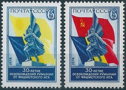 B2516 Russia USSR History WWII Flag Art Monument Military ERROR - Errores En Los Sellos