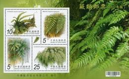 Taiwan 2012 M/S Fern Plant Flora Tree Flower Leaf Ferns Wild Plants Nature Asplenium Prolongatum China Stamps MNH - 1945-... Republic Of China