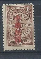 1912 CHINA - POSTAGE DUE 1c O/P IN RED REPUBLIC MINT H CHAN D24 $6 - Chine