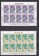 AZERBAIDJAN - FEUILLE NEUVE** EUROPA 1999 TIMBRE N°384/85 -  RESERVES ET PARCS NATURELS - Azerbaïjan
