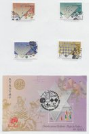 Macao ; Chess Ajedrez; Note The Star-perforation On The Corner - 1999-... Chinese Admnistrative Region
