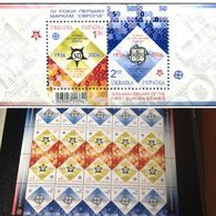 5 Items FULL  Lot - Ukraine - 2006 - 50th Anniversary Of First Europa CEPT Issue - Mint Stamp Sheet + 1 Val + 1 SS MNH - Ukraine