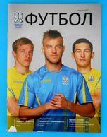 UKRAINE : CROATIA - 2017. Football Match Programme Soccer Fussball Programm Programma Programa Kroatien Croatie Croazia - Match Tickets