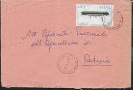 STORIA POSTALE REPUBBLICA - ANNULLO MANIAGE (CT) 29.11.1977 SU BUSTA PER CATANIA - M/N SATURNIA ISOLATO - 6. 1946-.. Repubblica